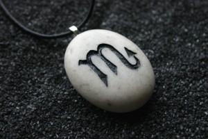 Scorpio Astrological Symbol.  © Text copyright, Norine Dresser, 2014.