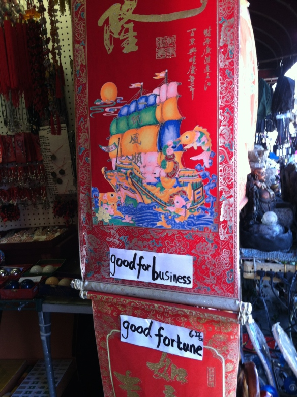 L. A. Chinatown New Year's goods for sale.  © Norine Dresser photo collection, 2015.